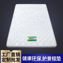 环保椰棕床垫棕垫1.21.51.8米3E椰梦维棕榈床垫折叠定做厂家批发