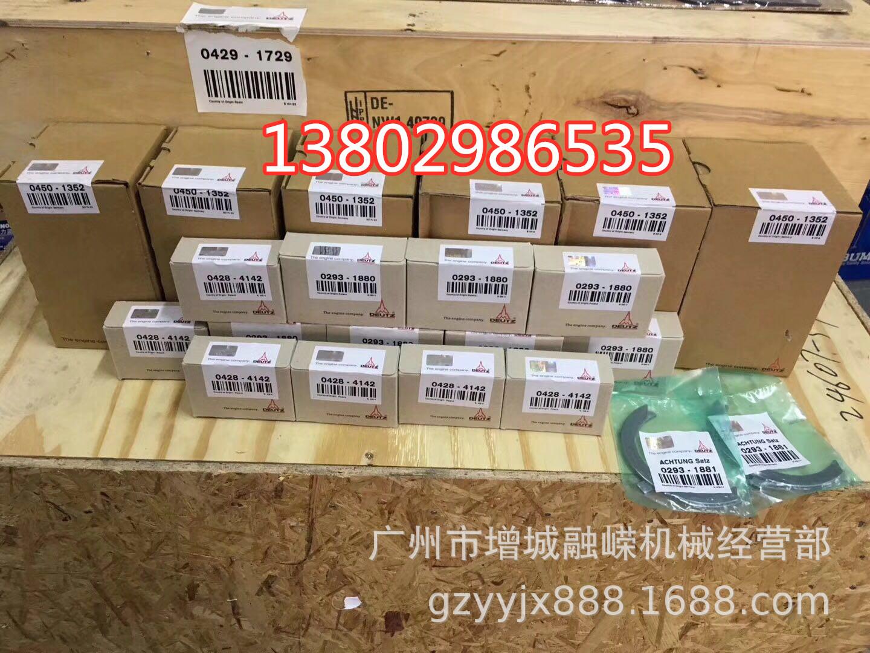 徐挖 XCG140/XCG200/210-8 挖机 活塞 四配套 进口 正厂 六配套