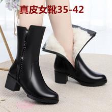 真皮19秋冬新款女靴高跟坡跟防水臺馬丁中筒靴棉靴ZF2296加大碼42