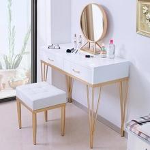 现代简约卧室迷你梳妆台网红轻奢化妆桌工作室白色美甲梳妆桌椅