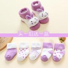 婴儿新生儿袜子薄款全棉6-12个月纯棉袜女宝宝春秋男初生0-1-3岁2