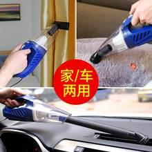 家用小型手持式吸塵器充電式汽車大功率沖電輕便沙發家務床上新款