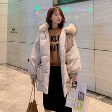 大毛领学生连帽外套女2019秋冬新款甜美气质中长款时尚休闲棉衣女