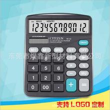厂家直销计算器CT-512经济型太阳能计算机办公用品桌面计算