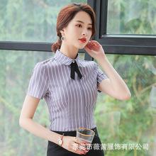 时尚职业套装女短袖条纹衬衫2019夏季新款优雅气质衬衫珠宝店文员