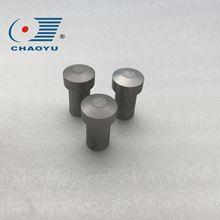 株洲硬质合金钨钢冷镦 冷冲模具螺栓 螺母异形件制造 高硬耐磨