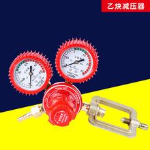 带皮套防震乙炔表 氧气乙炔减压阀减压器 抗摔氧气表乙炔表