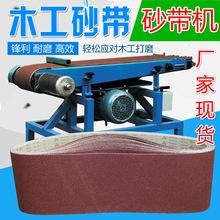 15202040 2100 2230家具木工木板平板砂帶機硬布砂帶環形強力砂帶