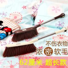 大号床刷卧室长柄扫床刷子除尘刷家用软毛防静电神器清洁床上笤帚
