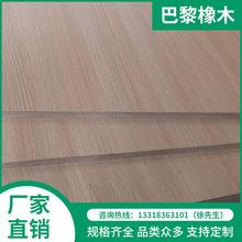 直销环保三聚氰胺板板材免漆生態板18mm多层实木夹板衣柜家具木板