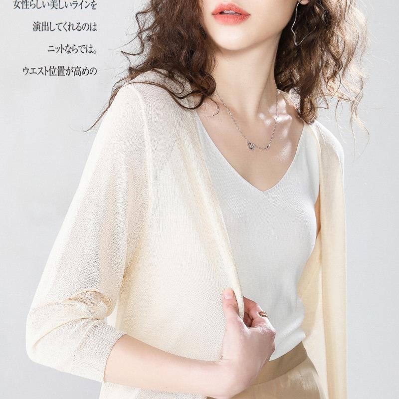 防晒衣2019夏季风格款韩版OL气质开衫V字领宽松大码女式针织衫