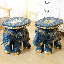 大象凳子門口換鞋凳擺件房間家居家裝飾品客廳家用結婚禮物送閨蜜