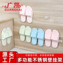 廣凱不銹鋼浴室拖鞋架 墻壁掛式免打孔衛生間收納整理架創意鞋架