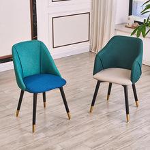 北欧实木餐椅 简约家用咖啡餐厅扶手椅 后现代轻奢酒店椅子?#39318;? class=