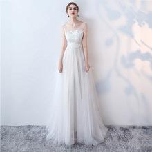 白色晚礼服女2019新款高贵优雅长款宴会主持人礼服裙修身蕾丝