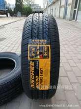 全新米其林技术轮胎215/70R15 配别克GL8君威经典全顺轮胎2157015