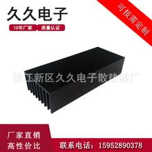 供应宽100高55长200长度可定制大功率散热器密齿散热片铝型材