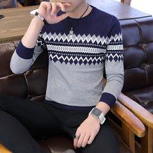 2019男士秋装圆领套头针织衫薄款线衫潮修身显瘦学生韩版毛衣爆款
