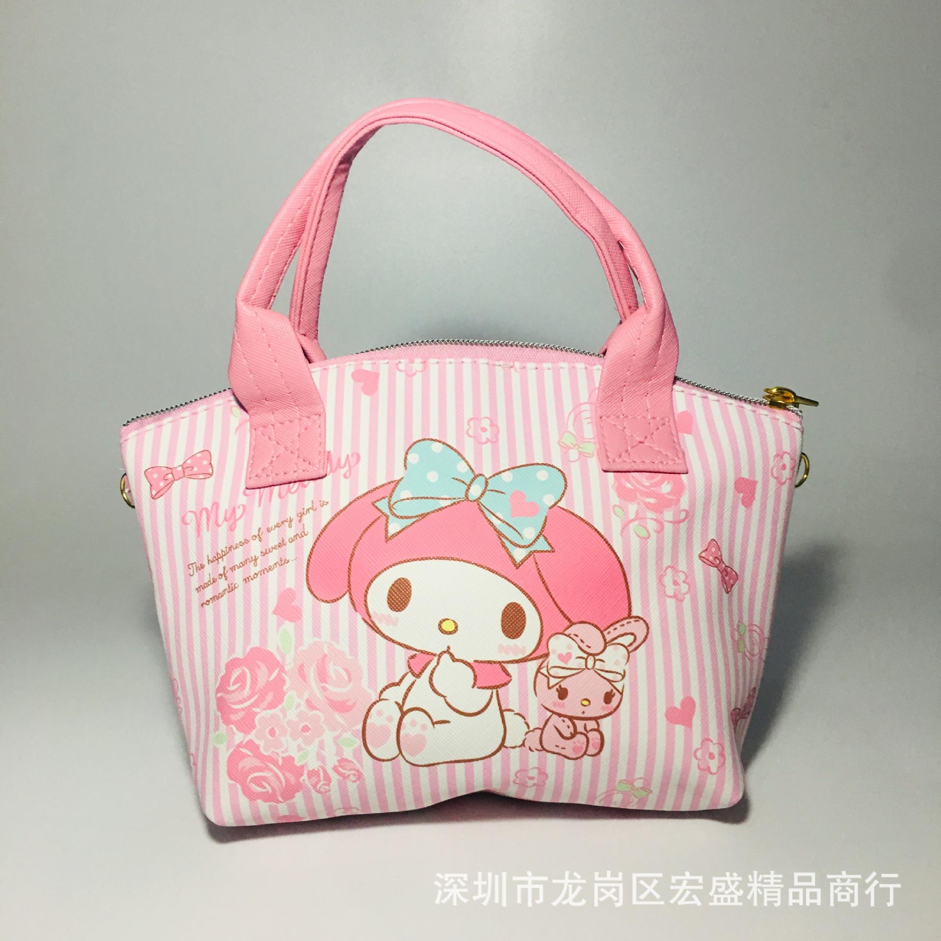 2019新款kitty美乐蒂卡通可爱时尚卡通女包PU皮水饺通勤包手提袋