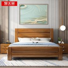 胡桃木實木家具新中式1.5米1.8米雙人床臥室套房 成都廠家直銷