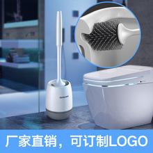 馬桶刷長柄軟毛 廁所清潔刷套裝 硅膠無死角壁掛馬桶清潔刷子