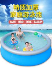 圆形水上简易超大号家庭游泳池戏水池蓝色夏季海洋小孩塑料儿童