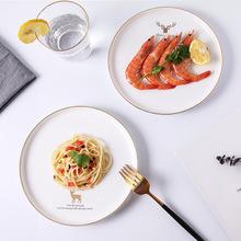 創意陶瓷盤子簡約手繪金邊西餐盤家用水果瓷盤北歐碗盤碟餐具套裝