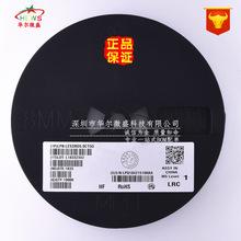 原裝正品 LESD8D5.0CT5G 貼片SOD882/0402 雙向靜電防護ESD8D5.0C