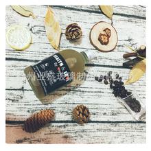 新款创意蒙砂玻璃泡茶瓶饮料瓶果酒瓶铝盖果汁瓶咖啡奶茶瓶空酒瓶