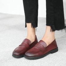 小皮鞋女2019新款牛筋底真皮女鞋 韓版黑色樂福鞋英倫風百搭單鞋