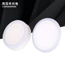 厂家直销 超薄分段led双色面板灯 双色筒灯 亚克力 led面板灯