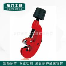 廠家供應管子割刀CT-1030 鋁合金管子割刀 不銹鋼管切管器 可定制