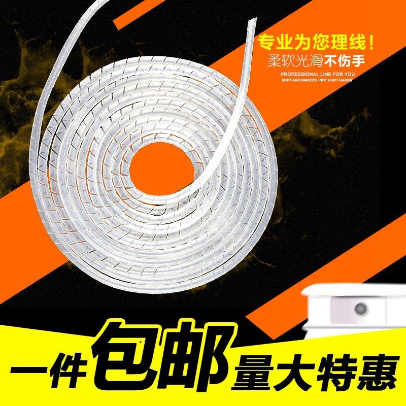 厂家批发缠绕管绕线管理线管3mm-20mm黑?#21672;?#21253;线管护线管包线带