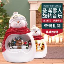 圣诞节礼物创意送小女生公主学生儿童闺蜜生日礼物礼品音乐八音盒