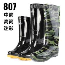 时尚透明短筒防雨鞋?#20449;?#20013;高筒水鞋套儿童防滑加厚成人户外防水靴