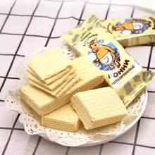 俄罗斯进口大牛奶香无巧克力图层威化大牛威化一箱6斤装新品