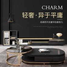 现代简约轻奢椭圆形组合客厅茶几电视柜创意圆形 小无门 玻璃茶桌