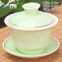 喜茶杯盖碗茶杯茶碗大号单个三才泡茶白瓷紫砂茶具景德镇功夫陶瓷