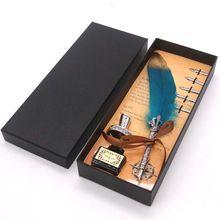 哈利波特金毛羽毛笔礼盒装 复古风学生用金属钢笔套装鹅毛蘸水笔