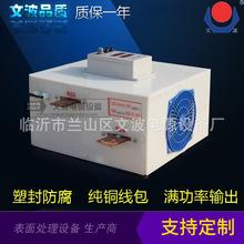 厂家供应500A12V电镀电源 现货氧化高频脉冲型电源 电解整流机