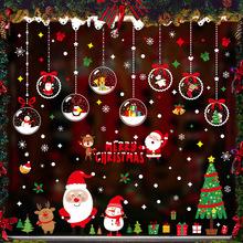 圣诞节装饰品店铺橱窗场景布置贴纸圣诞树雪花老人墙贴贴画玻璃贴