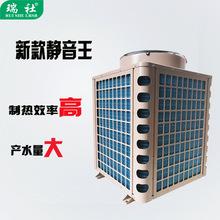 北方采暖 热泵 发廊浴足宾馆热水设备用空气能空调热泵
