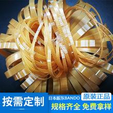 日本阪东汽车皮带厂家直销健身电动办公机械设备传动带聚氨脂皮带