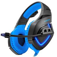 跨境ONIKUMA K1-B游戲耳機 頭戴式耳機電腦電競耳機發光有線耳機