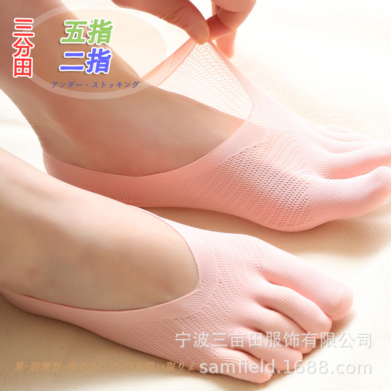 Prevent socks of the five fingers of slippery silica gel SIS of socks of boat of shallow mouth of su