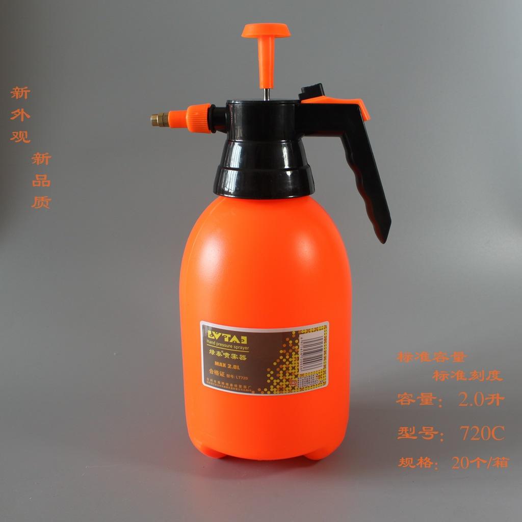 喷壶绿泰标准刻度2升气压式园林喷壶 型号720C