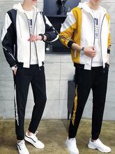 男士外套春季2019新款韩版潮流中学生套装春装春秋上衣服潮牌工装