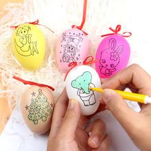 儿童彩绘蛋diy仿真蛋手绘画涂色幼儿园活动玩具益智环保 微商礼品