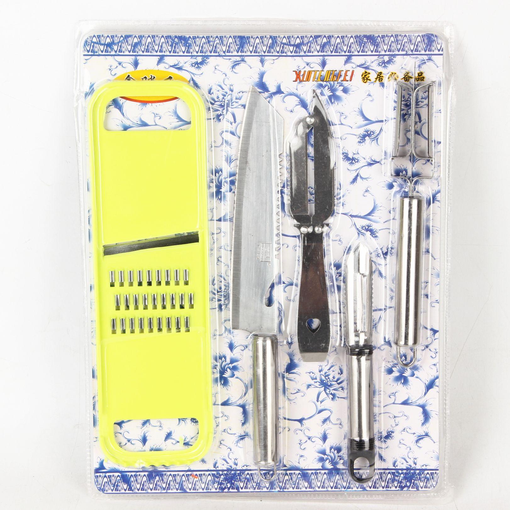 厨房5个刀具组合套装 打皮刀 菜收子 厨房小工具礼品 10元店货源