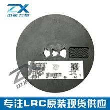 LMBT4403WT1G 丝印2T SC-70 40V/600mA PNP三极管 LRC原装正品